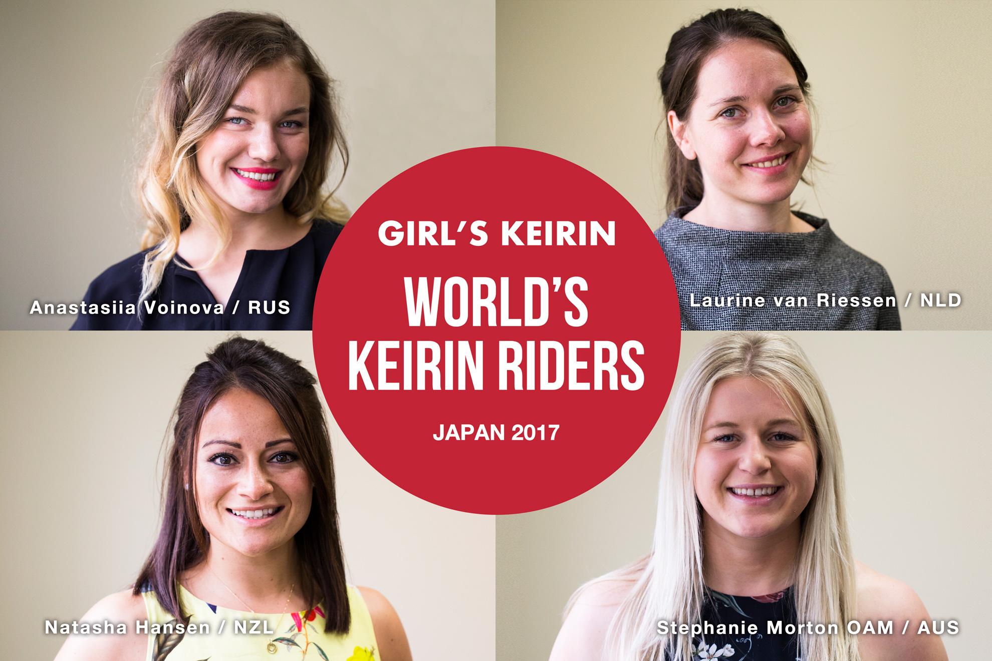 The World's KEIRIN Riders
