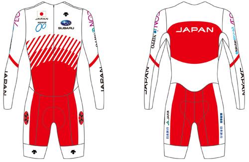 自転車競技日本代表レースウエア