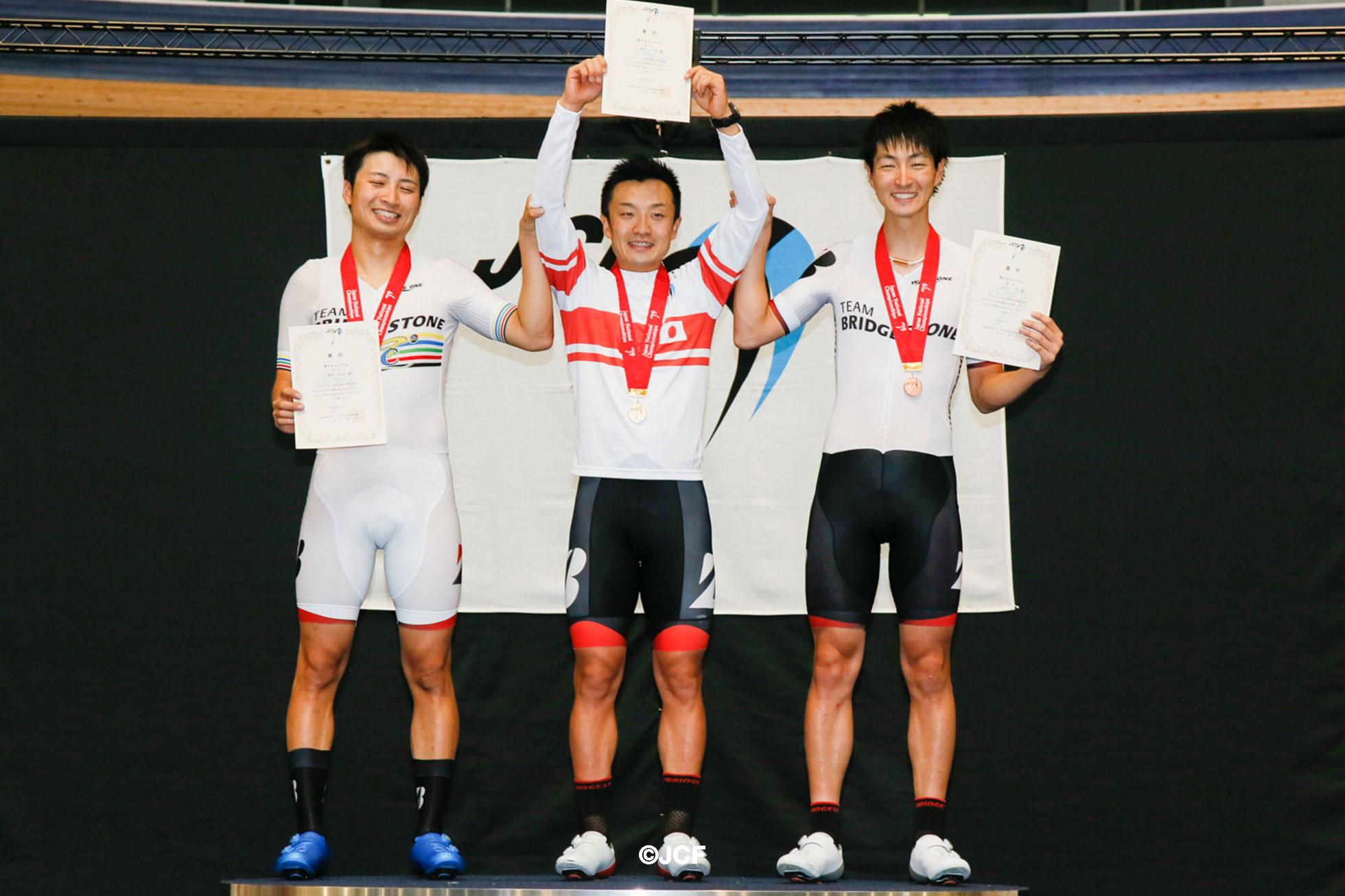 2018全日本自転車競技選手権大会オムニアム