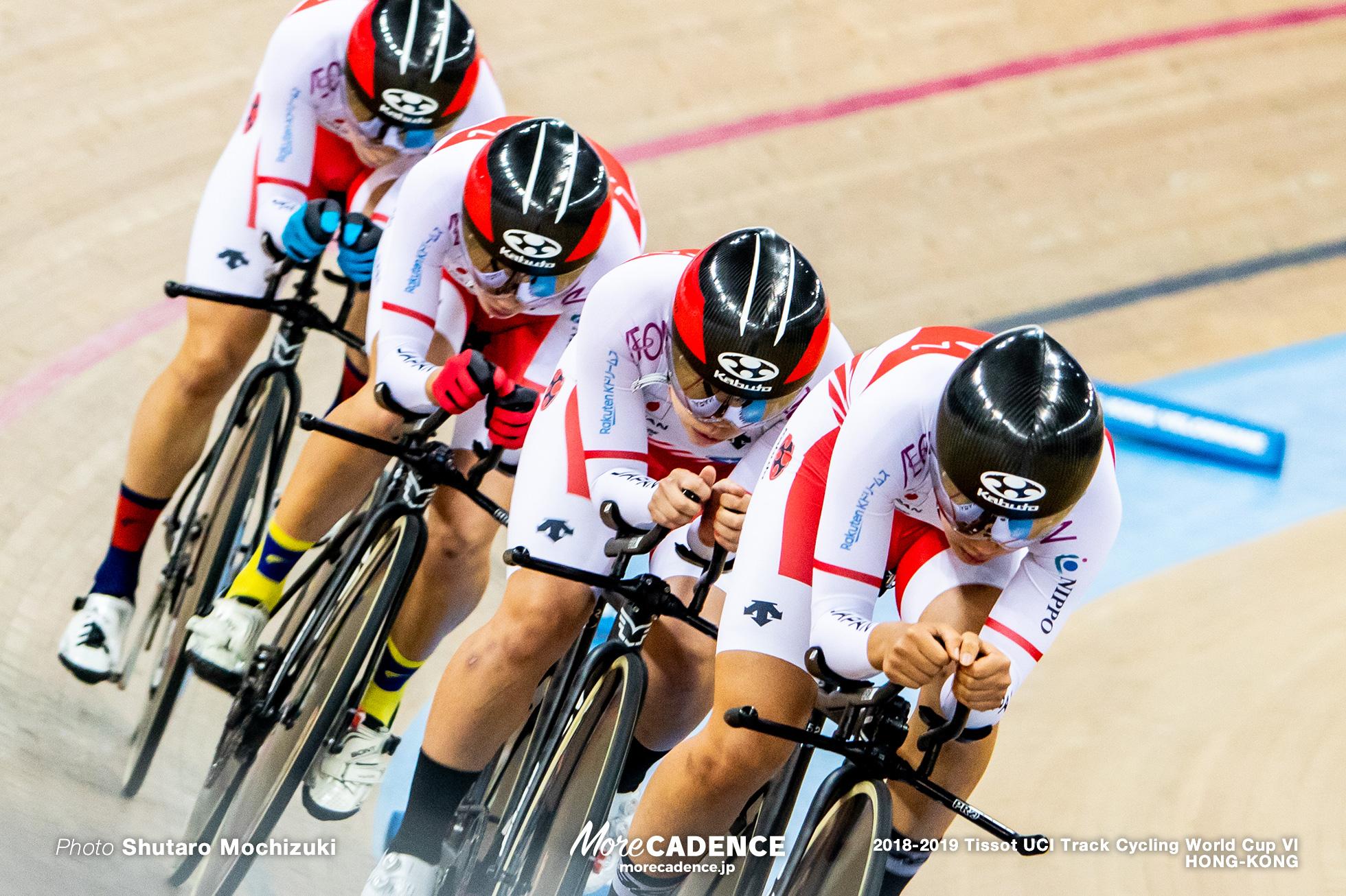 Qualifying / Women's Team Pursuit / Track Cycling World Cup VI / Hong-Kong