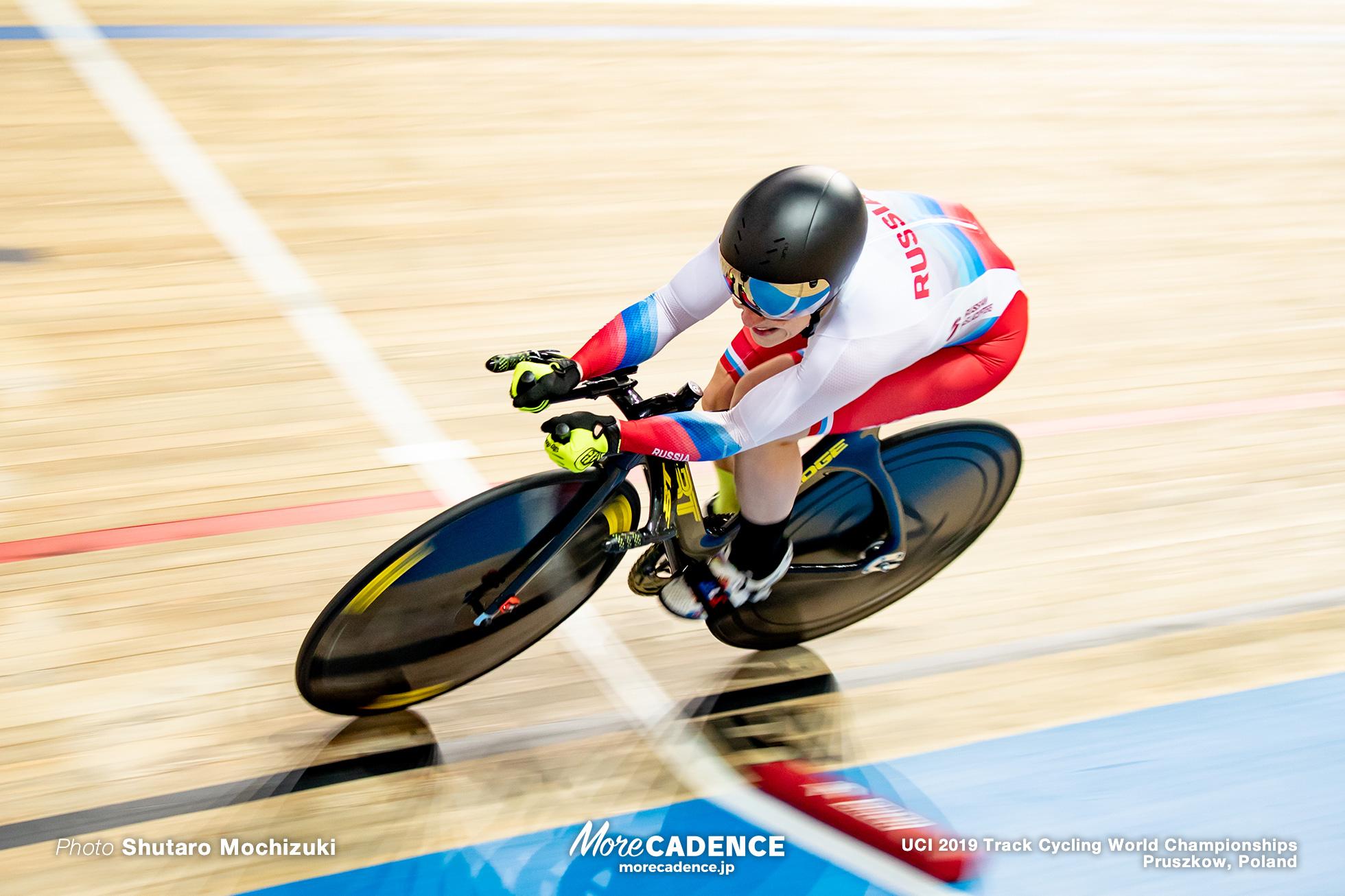Women's 500m TT / 2019 Track Cycling World Championships Pruszków, Poland