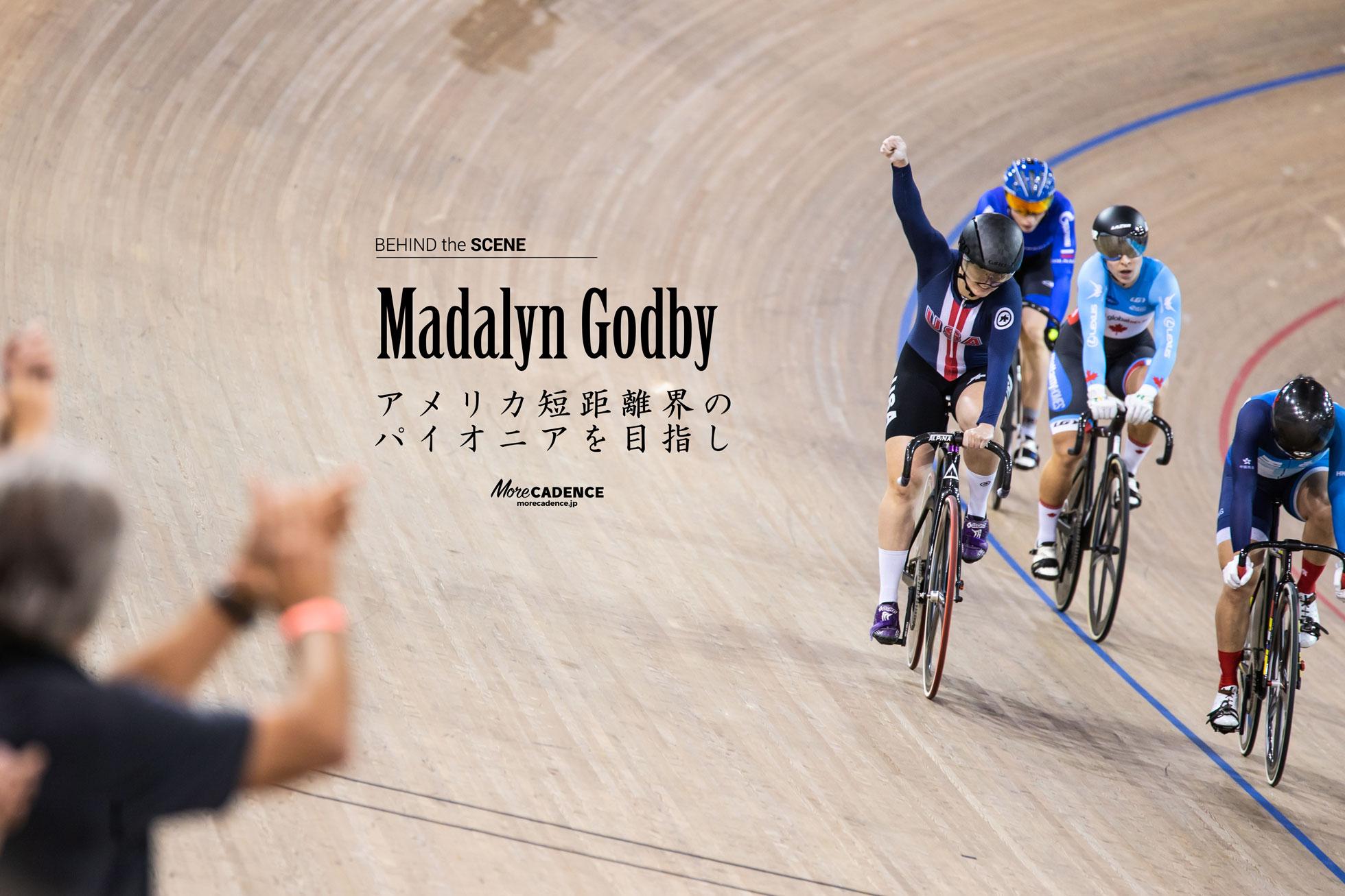 Madalyn Godby