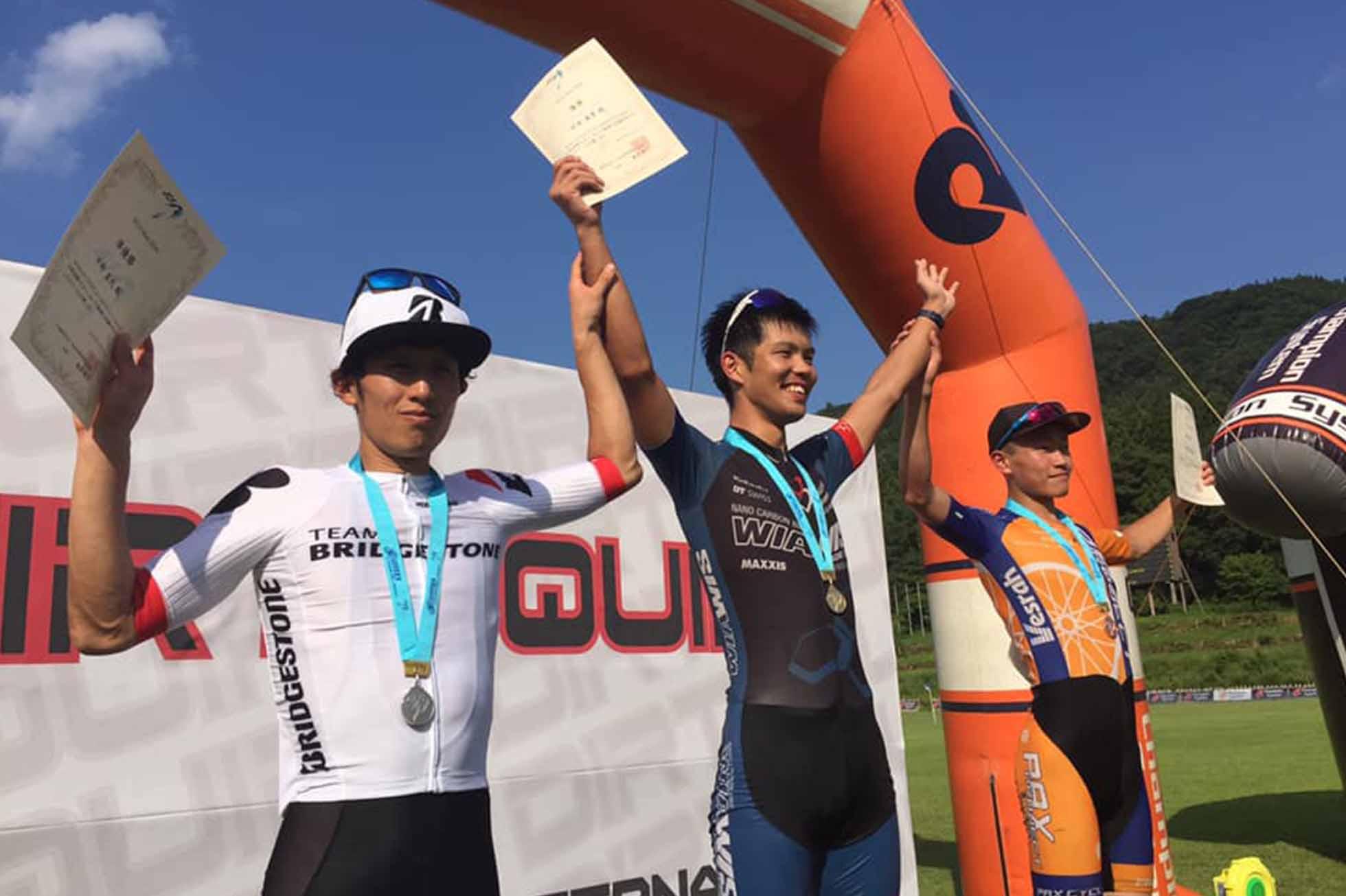 Coupe du Japon 白馬国際 UCI Class3