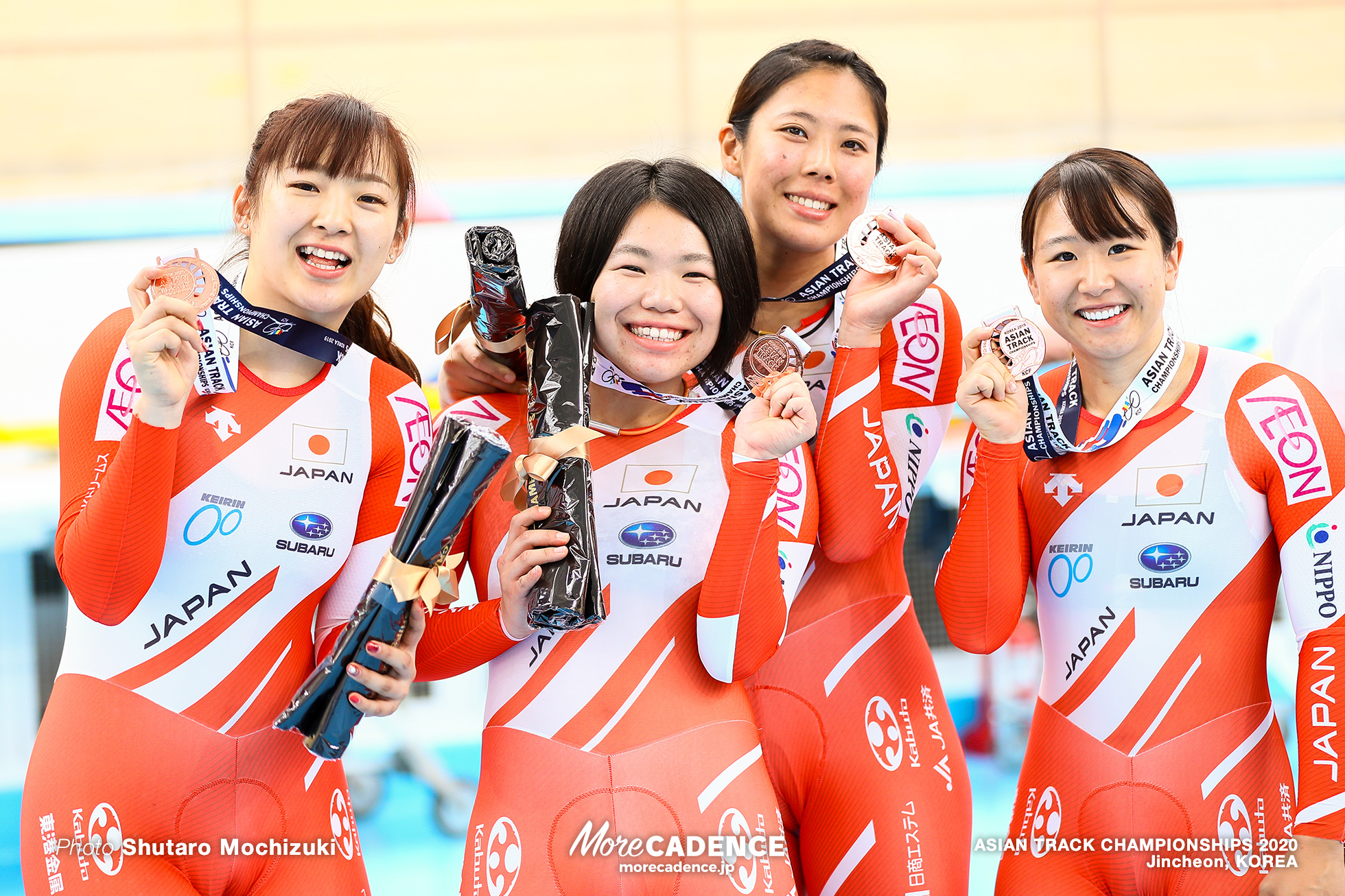 Final / Women Elite Team Pursuit / ASIAN TRACK CHAMPIONSHIPS 2020