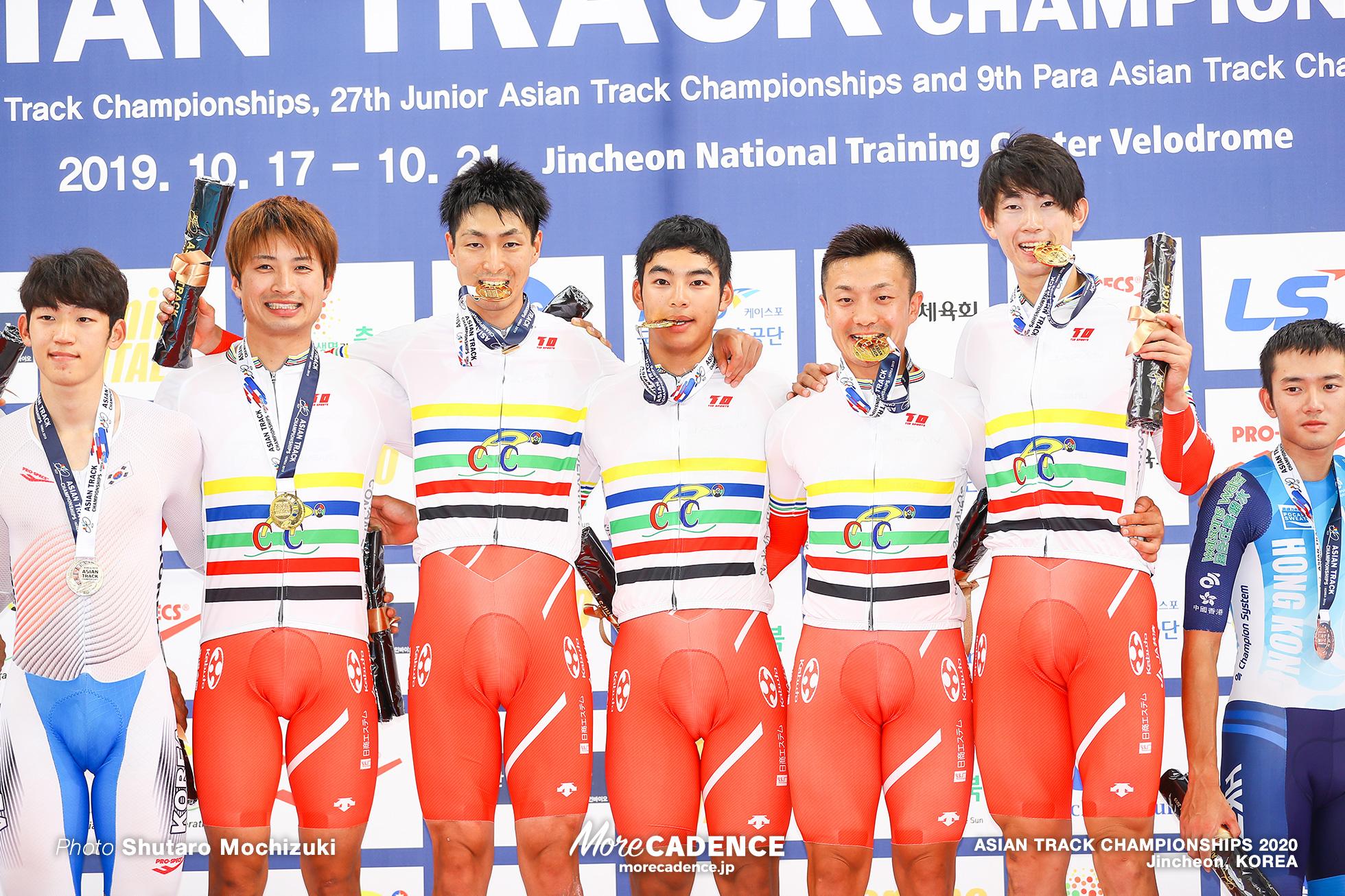 Final / Men Elite Team Pursuit / ASIAN TRACK CHAMPIONSHIPS 2020