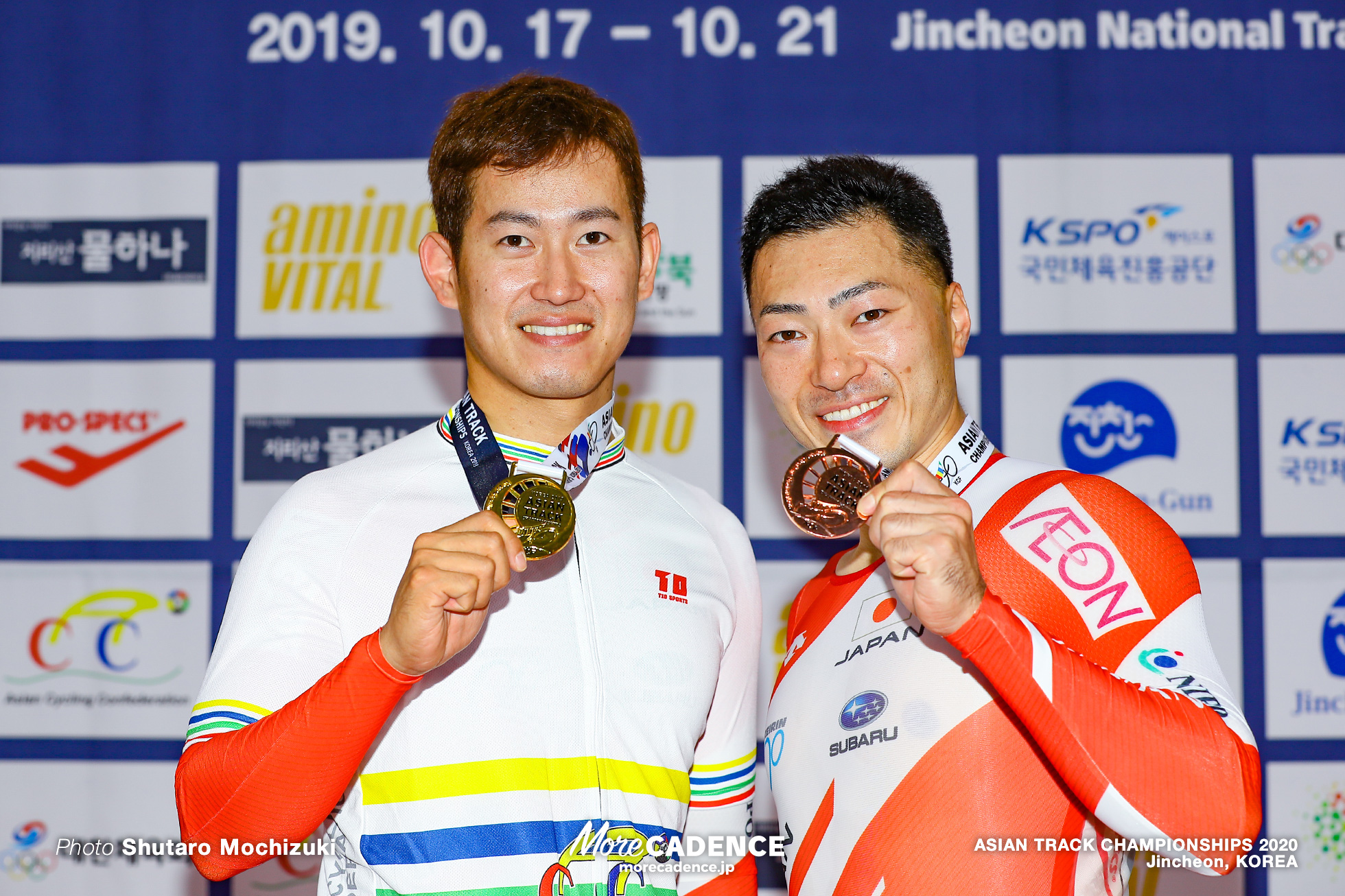 Final / Men Elite Keirin / ASIAN TRACK CHAMPIONSHIPS 2020