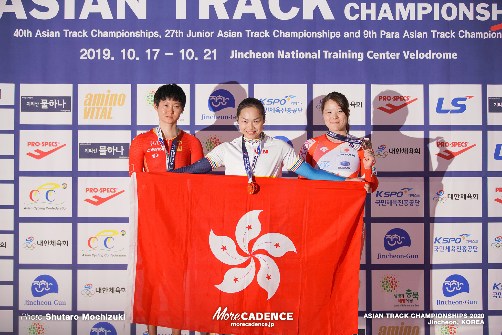 Final / Women Sprint / ASIAN TRACK CHAMPIONSHIPS 2020