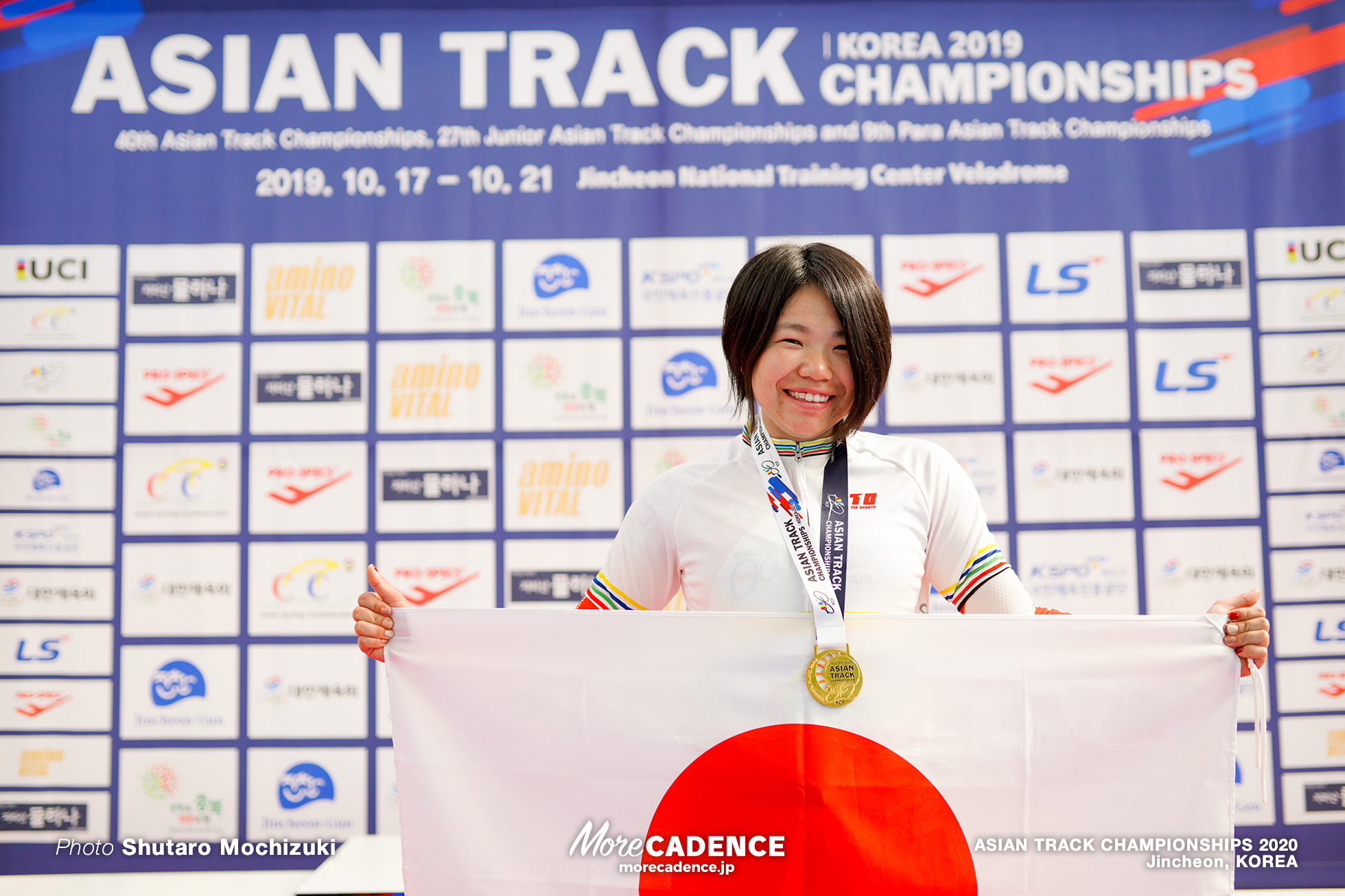 古山稀絵 Women Scratch Race / ASIAN TRACK CHAMPIONSHIPS 2020