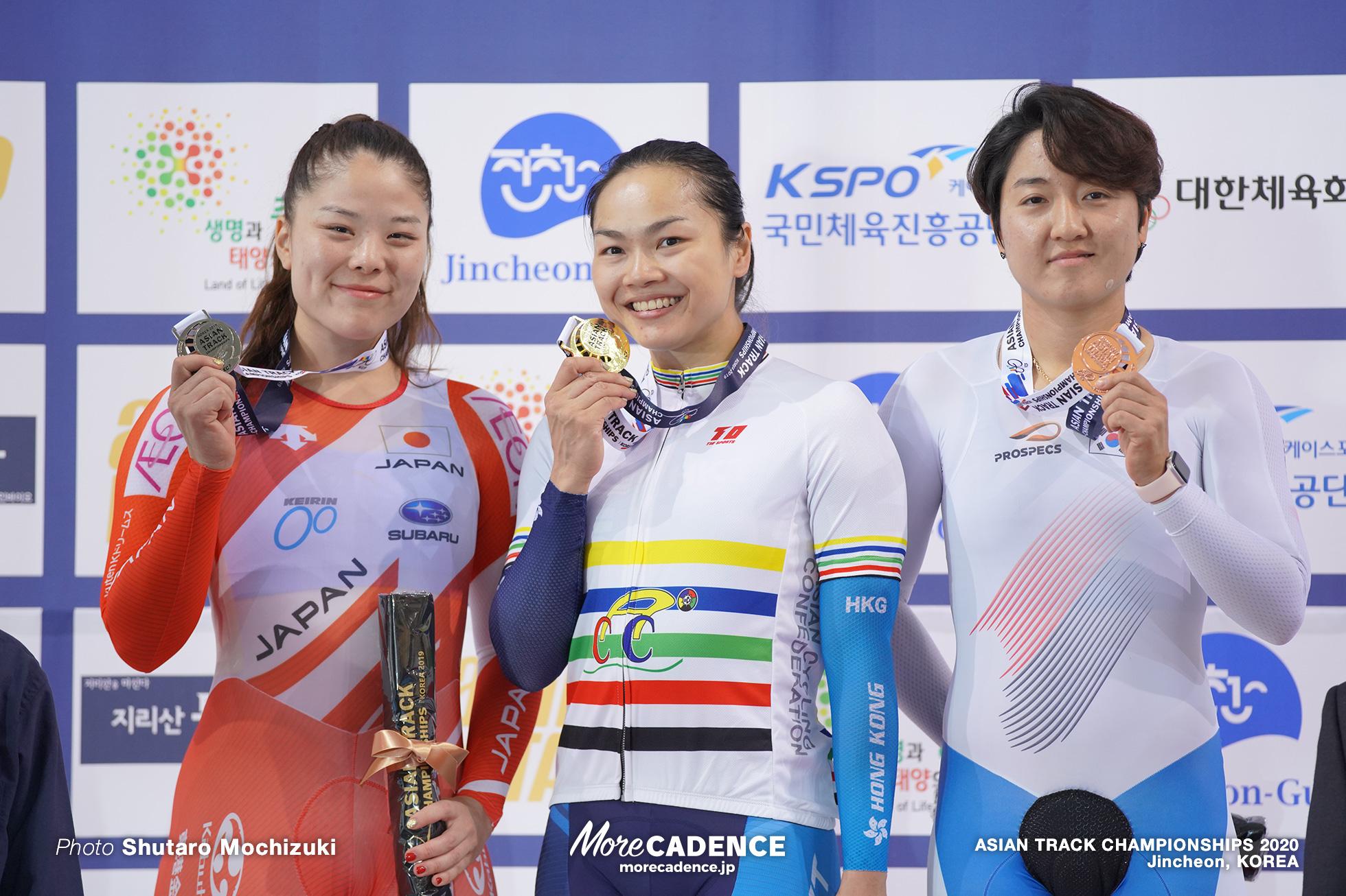 Women Keirin / ASIAN TRACK CHAMPIONSHIPS 2020