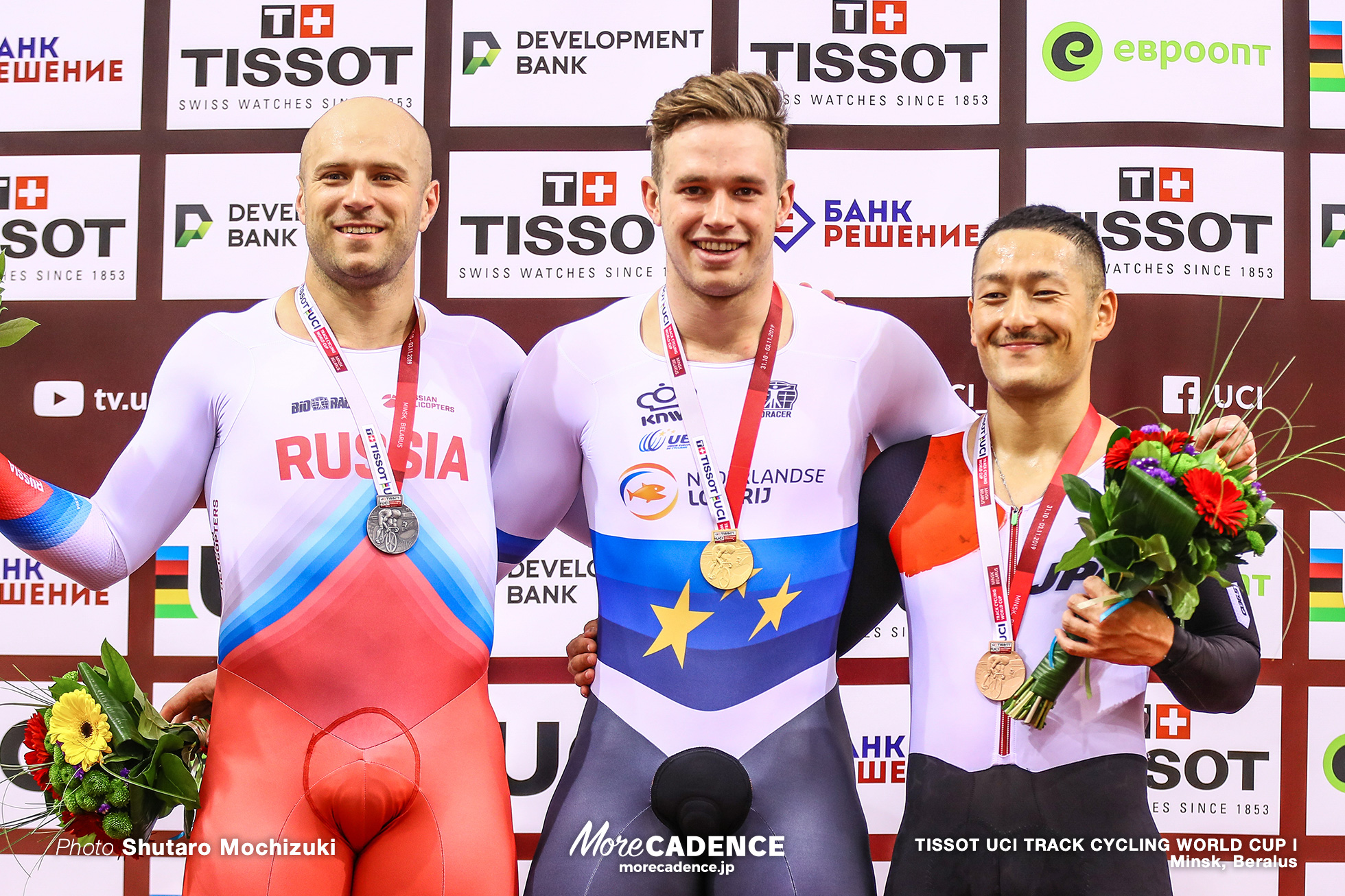 Final / Men's Keirin / TISSOT UCI TRACK CYCLING WORLD CUP I, Minsk, Beralus