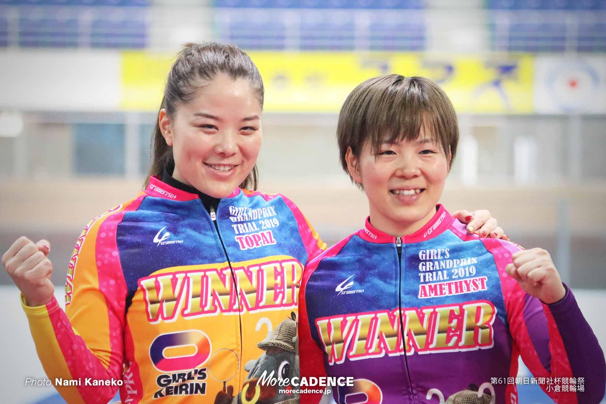 競輪祭 ガールズケイリングランプリトライアル 小林優香 梅川風子