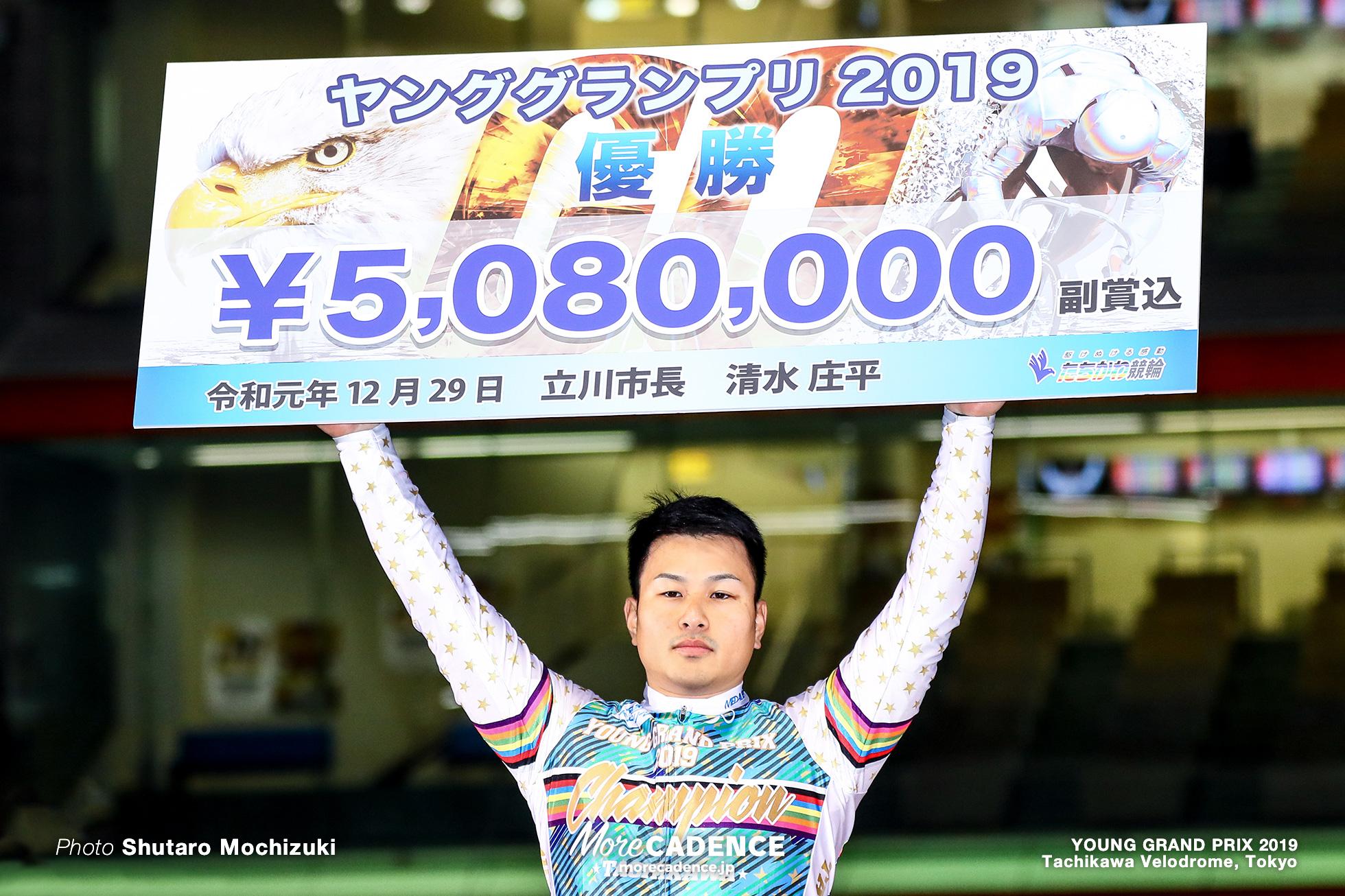 松本貴治 KEIRINグランプリ2019 ヤンググランプリ