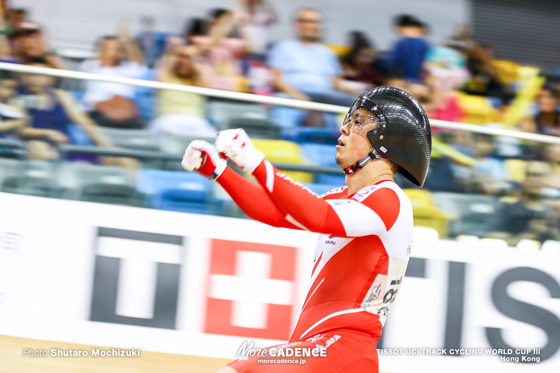 深谷知広, Final / Men's Sprint / TISSOT UCI TRACK CYCLING WORLD CUP III, Hong Kong