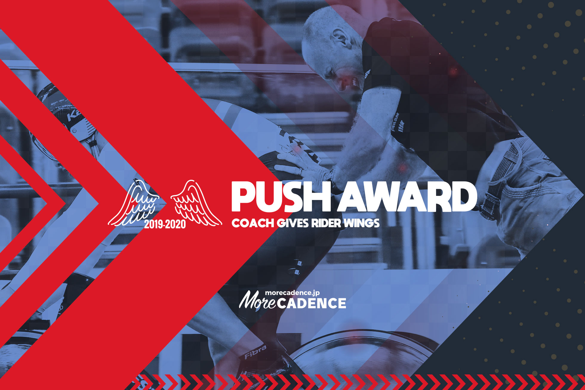 PUSH AWARD 2019-2020
